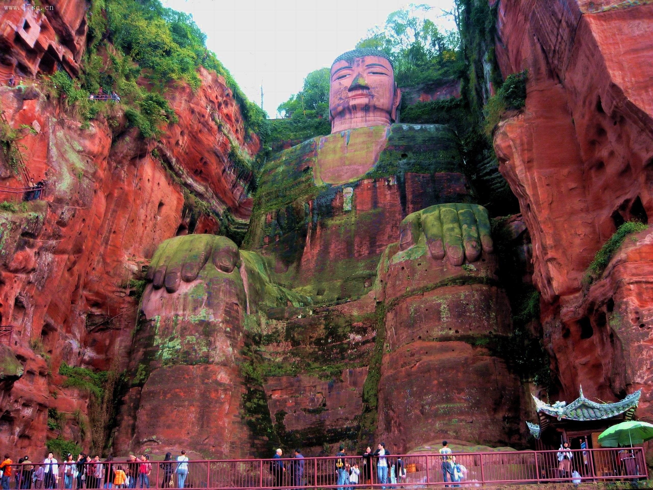 Leshan China  city photos gallery : Minden vélemény számít! Kilépés a válaszból